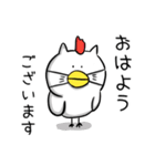 かまってちゃんねこ(個別スタンプ:17)