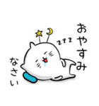 かまってちゃんねこ(個別スタンプ:18)