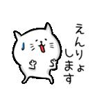 かまってちゃんねこ(個別スタンプ:28)