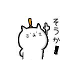 かまってちゃんねこ(個別スタンプ:32)