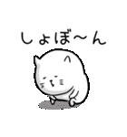 かまってちゃんねこ(個別スタンプ:35)