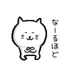 かまってちゃんねこ(個別スタンプ:38)