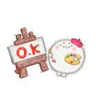 あざらしのしろすけ☆春夏秋冬少々(個別スタンプ:09)
