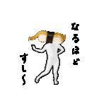 動く!リアル寿司(個別スタンプ:01)