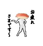 動く!リアル寿司(個別スタンプ:02)