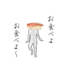 動く!リアル寿司(個別スタンプ:03)