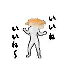動く!リアル寿司(個別スタンプ:07)
