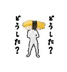 動く!リアル寿司(個別スタンプ:10)