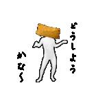 動く!リアル寿司(個別スタンプ:14)