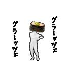 動く!リアル寿司(個別スタンプ:16)