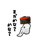 動く!リアル寿司(個別スタンプ:18)