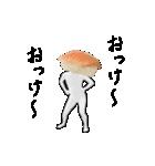 動く!リアル寿司(個別スタンプ:20)