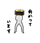 動く!リアル寿司(個別スタンプ:21)