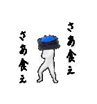 動く!リアル寿司(個別スタンプ:22)