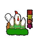 酉のチキン君 正月・年末年始用・2017(個別スタンプ:02)