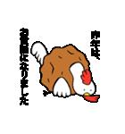 酉のチキン君 正月・年末年始用・2017(個別スタンプ:04)