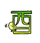 酉のチキン君 正月・年末年始用・2017(個別スタンプ:7)