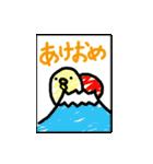 酉のチキン君 正月・年末年始用・2017(個別スタンプ:17)