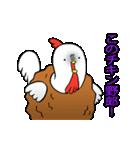 酉のチキン君 正月・年末年始用・2017(個別スタンプ:24)
