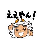播州播磨大方言No.1(姫路の白鷺ジョー編)(個別スタンプ:08)