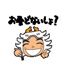 播州播磨大方言No.1(姫路の白鷺ジョー編)(個別スタンプ:11)
