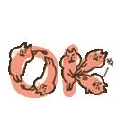 カナヘイのねーねーねこ2(個別スタンプ:03)