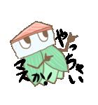 鱒寿司 マスの助スタンプ(個別スタンプ:02)