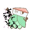 鱒寿司 マスの助スタンプ(個別スタンプ:03)