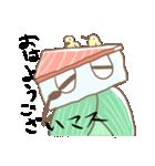 鱒寿司 マスの助スタンプ(個別スタンプ:04)