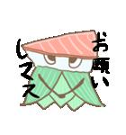 鱒寿司 マスの助スタンプ(個別スタンプ:05)