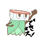 鱒寿司 マスの助スタンプ(個別スタンプ:06)