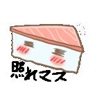 鱒寿司 マスの助スタンプ(個別スタンプ:10)