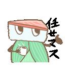 鱒寿司 マスの助スタンプ(個別スタンプ:14)