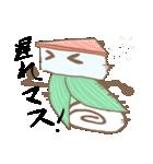 鱒寿司 マスの助スタンプ(個別スタンプ:15)