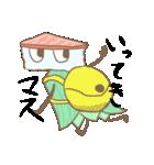鱒寿司 マスの助スタンプ(個別スタンプ:16)
