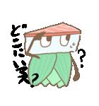 鱒寿司 マスの助スタンプ(個別スタンプ:17)