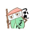 鱒寿司 マスの助スタンプ(個別スタンプ:18)