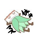 鱒寿司 マスの助スタンプ(個別スタンプ:19)