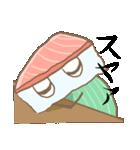 鱒寿司 マスの助スタンプ(個別スタンプ:20)