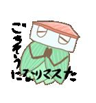 鱒寿司 マスの助スタンプ(個別スタンプ:22)