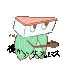 鱒寿司 マスの助スタンプ(個別スタンプ:23)