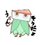 鱒寿司 マスの助スタンプ(個別スタンプ:24)