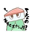 鱒寿司 マスの助スタンプ(個別スタンプ:25)