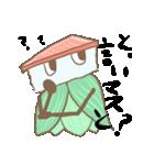鱒寿司 マスの助スタンプ(個別スタンプ:26)