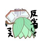 鱒寿司 マスの助スタンプ(個別スタンプ:28)