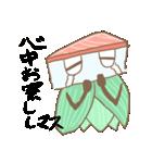 鱒寿司 マスの助スタンプ(個別スタンプ:30)