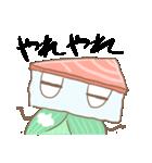 鱒寿司 マスの助スタンプ(個別スタンプ:32)