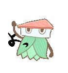鱒寿司 マスの助スタンプ(個別スタンプ:33)