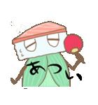 鱒寿司 マスの助スタンプ(個別スタンプ:34)