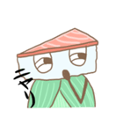 鱒寿司 マスの助スタンプ(個別スタンプ:37)